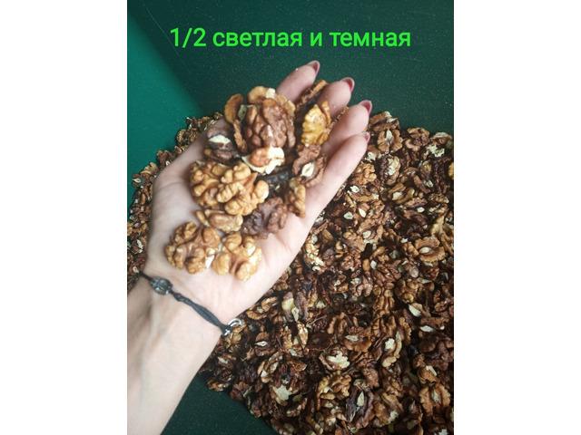 Распродаем ядро грецкого ореха, скорлупу, кругляк